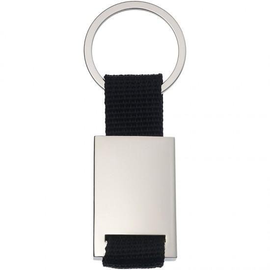 Breloc metalic rectangular II