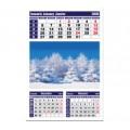 Calendare triptice